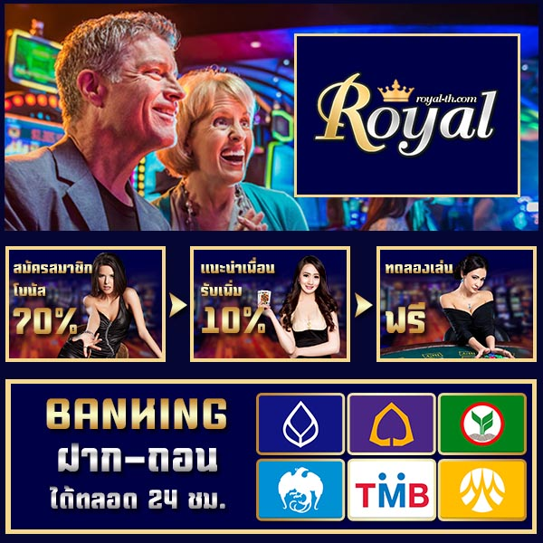 royalth09